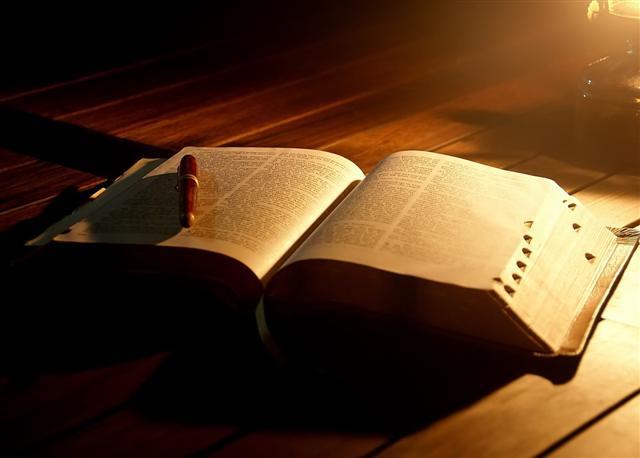 Biblična skupina